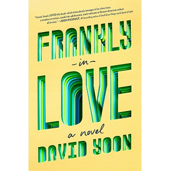 The cover image for Frankly in Love.