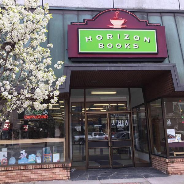 Horizon Books of Cadillac, Michigan, is celebrating its 25th anniversary.