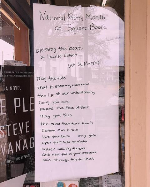 Square Books Poetry Month Window Poem